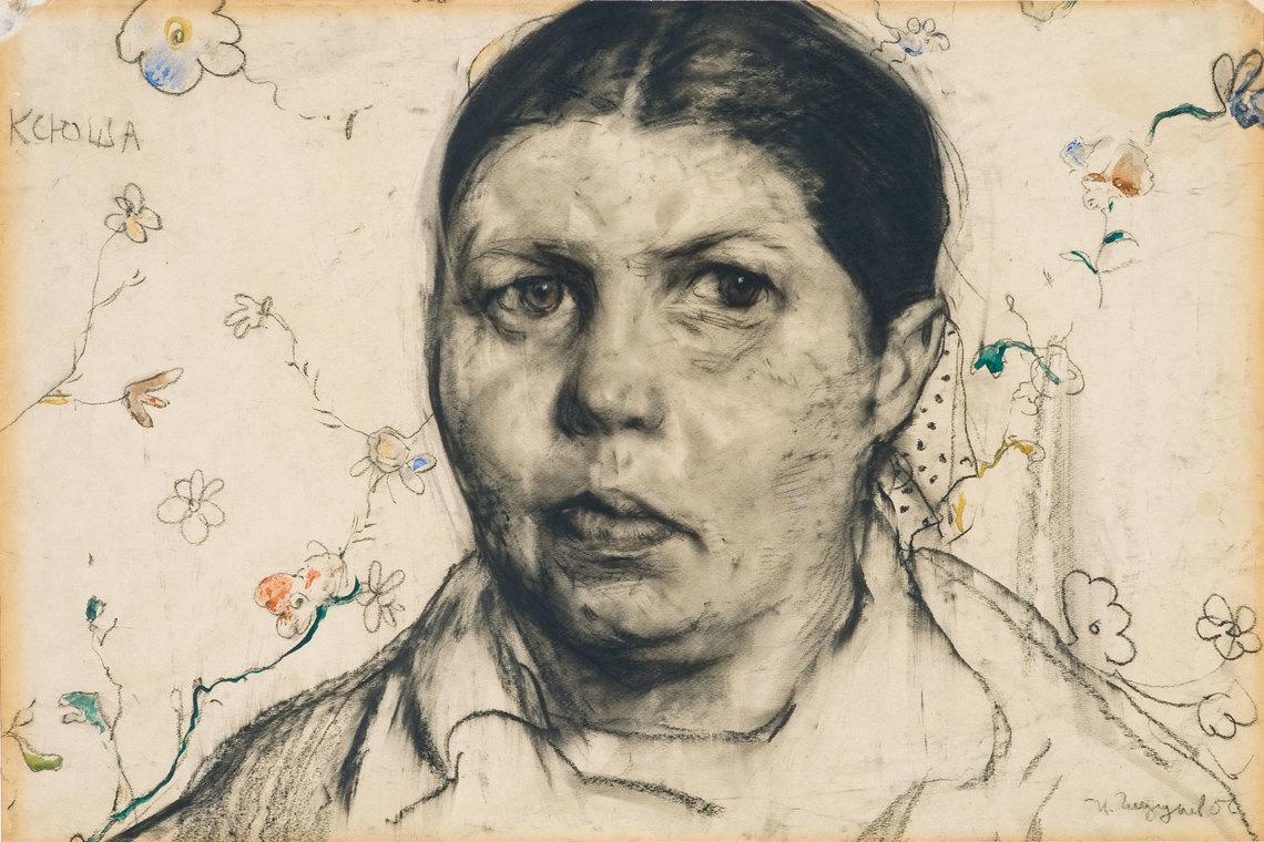Портрет поэтессы Ксении Некрасовой