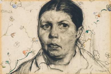 Portrait of Poet Ksenia Nekrasova