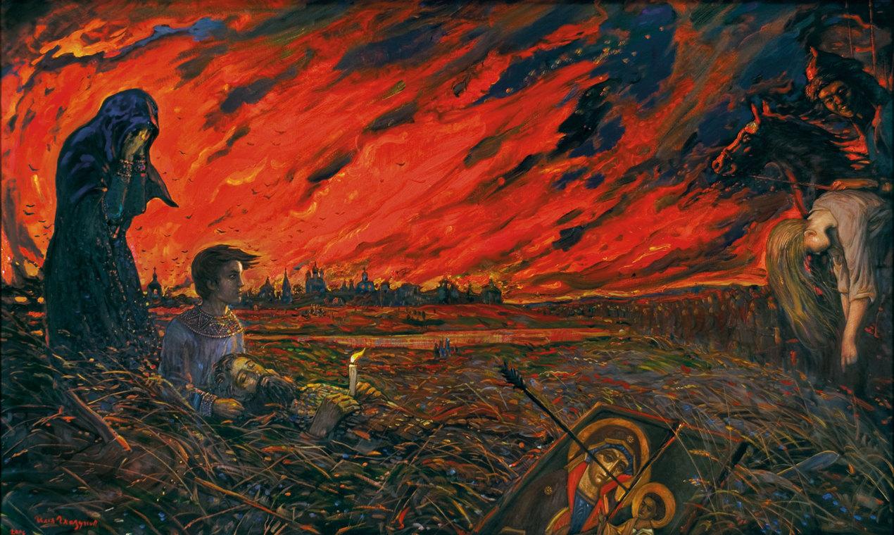 Нашествие (Детство Андрея Рублева)