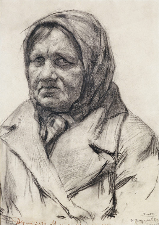 Portrait of an Elderly Woman from the Volga