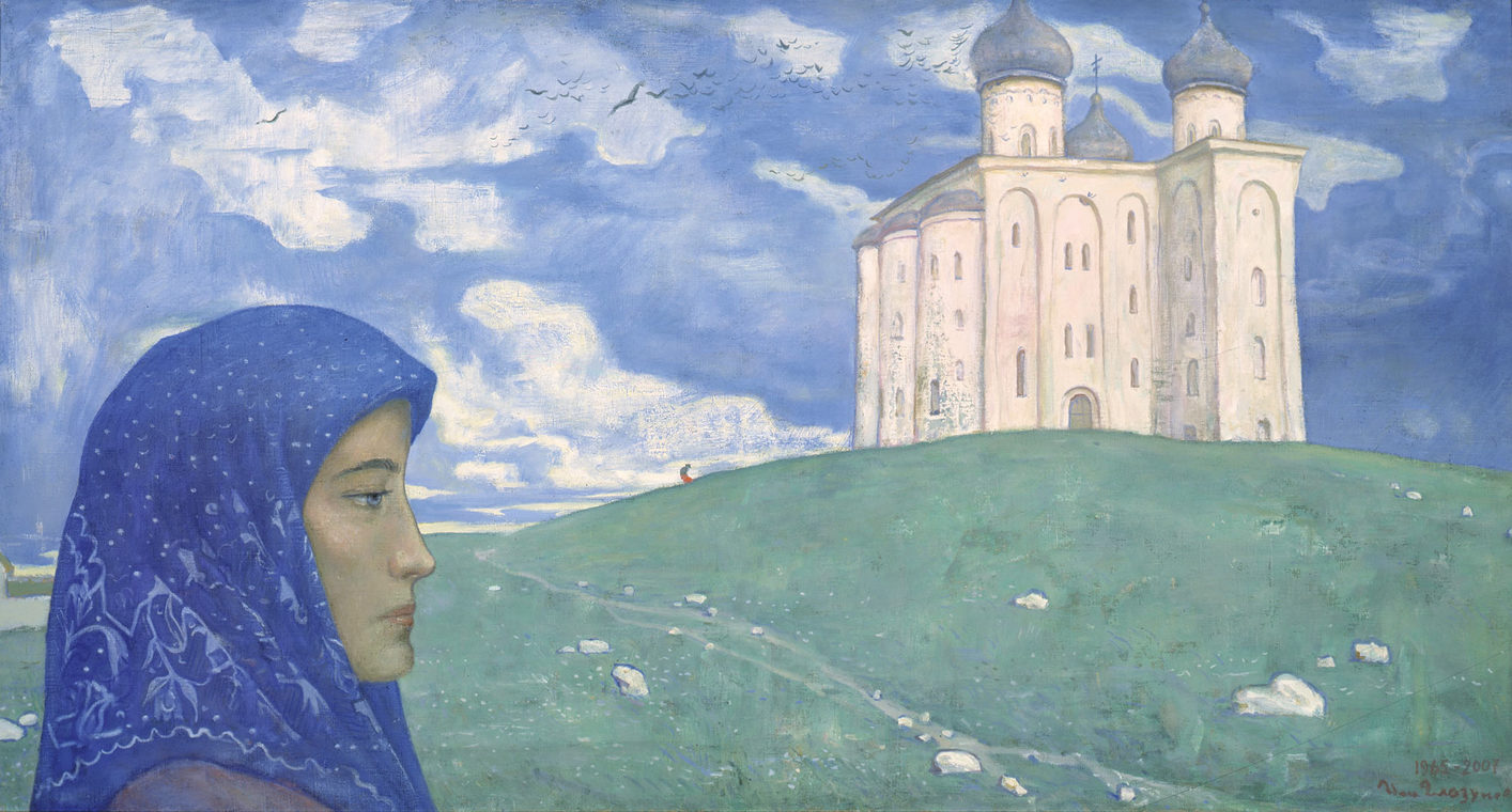 Lord Novgorod the Great