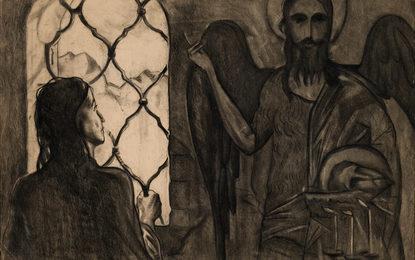 Мцыри в монастыре