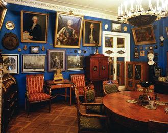 Квартира И.С. Глазунова. Москва