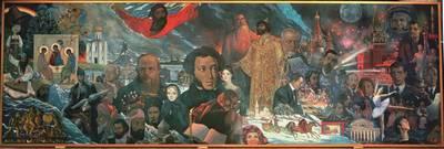 Thumb vklad narodov sssr v mirovyyu kyltyry i civilizaciyu. 1980 3