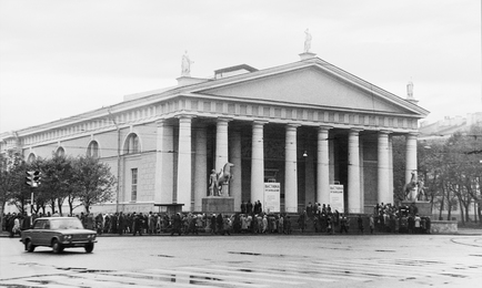 Queue at the Exhibition of Ilya Glazunov in the Manege. Leningrad