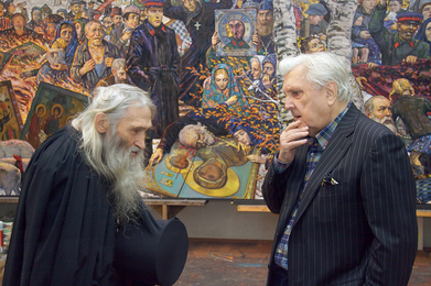 "Archimandrite of Optina Monastery Eli and Ilya Glazunov in the Artist's Studio at the Picture ""Dispossession of the Kulaks"""