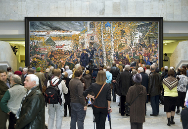 "Audience at the Picture ""Dispossession of the Kulaks"" in the Central Exhibition Hall ""Manezh"". St. Petersburg"