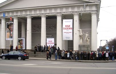 Queue at the exhibition. St. Petersburg