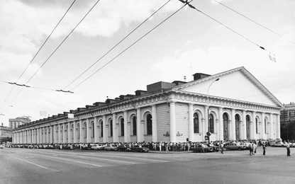 Queue at the Exhibition of Ilya Glazunov in the Central Exhibition Hall of Moscow Manege. View from the Borovitsky Gate