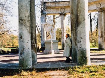 Ilya Glazunov. Pavlovsk